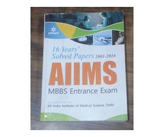NEET/AIIMS ENTRANCE TEXT BOOKS